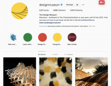 Design Museum – Lunch and Learn Virtual Workshop 2020